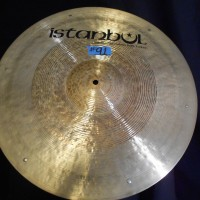 Elvin Jones Istanbul Empire Ride Cymbal