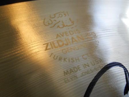 "Elvin Jones' Zildjian 20"" Birthday Cymbal, signed"
