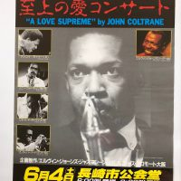 """16, Coltrane Japan, 28x20"""","""