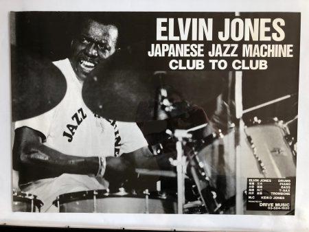 40, Japanese Jazz Machine, 29x20, 10