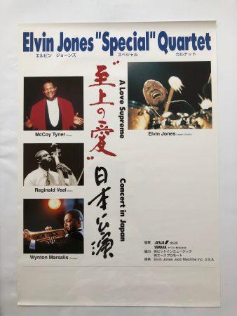 "59, Special Quartet, Japan, 28.5x20"","