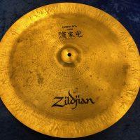Bun E CT Cymbal T 18