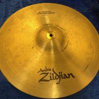 Bun E CT Cymbal T 8